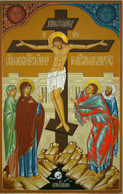 an orthodox christian perspective on the cross of christ