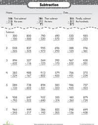 5th grade subtraction practice three digit subtraction worksheet education