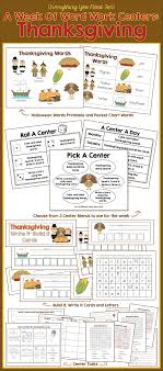 centers on sale and looking ahead to thanksgiving mrs