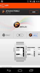 jetaudio free download full version jetaudio pebble for android free download