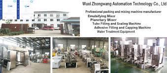 vacuum emulsify homogeneous car paint color mixing system buy
