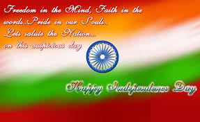 quote on success in hindi 17 patriotic independence day pure hindi shayari with picture