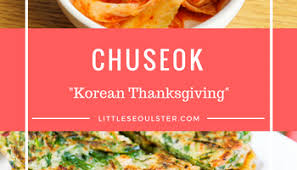 thanksgiving dinner korean style littleseoulster