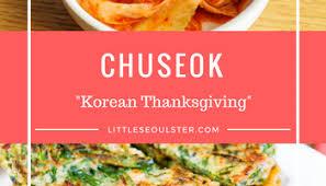 thanksgiving dinner korean style littleseoulster