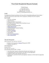 templates front desk agent job description resume supervisor sample office examples manager formatist skillslate template docs