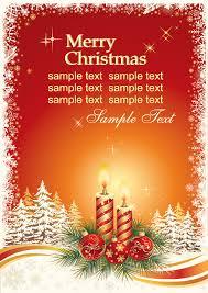 beautiful christmas cards beautiful christmas cards vector free vector 4vector