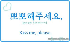 tutorial kiss korean korean love expressions loving korean boyfriend in korea