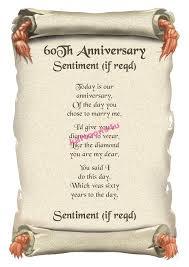 60th wedding anniversary poems 8a1df1e8e92ddfea9ef24f7293136fe3 jpeg