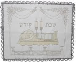 shabbat challah cover brocade shabbat challah cover silver embroidery