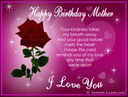 happy birthday wishes animated cards for mom best greetings