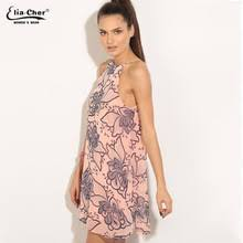popular fitted shift dress buy cheap fitted shift dress lots from