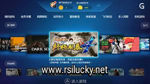 xbox 360 apk cara jitu mengatasi server china only di xbox 360 zona android