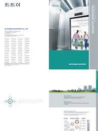 hyundai lift elevator door