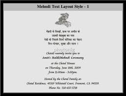 Shop Opening Invitation Card Matter In Hindi Quotes For Hindu Wedding Cards In Hindi Wedding Invitation Sample