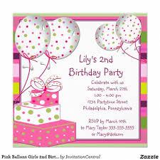 5th birthday invitation wording for a gallery invitation