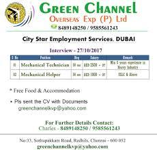 100 resume for iti warranty clerk sample resume baby shower