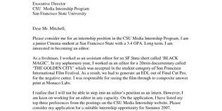 cover letter for medical assistant externship