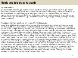 career development essay field in in it program women and gender