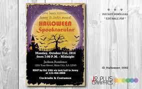 instant download halloween party invitations halloween