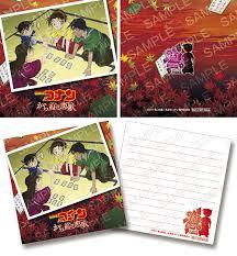 cdjapan detective conan crimson love letter with exclusive bonus