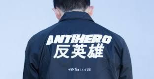 Black Flag Nervous Breakdown Shirt Will Winter Lotus Streetwear