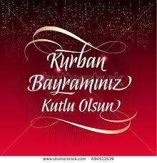 kurban stock images royalty free images u0026 vectors shutterstock