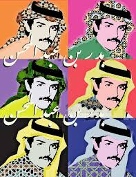 pop arabic 80 best s images on arabic calligraphy beirut and