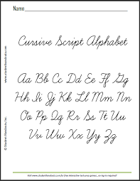 another great site for teaching cursive handwriting free