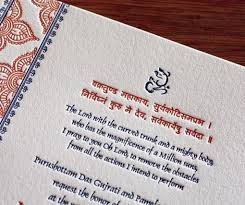 Sikh Wedding Cards Wording 16 Best Invitations Images On Pinterest Wedding Invitation Cards