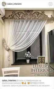 kitchen curtain ideas modern cambridge 331 best curtains pelmets ideas images on pinterest natal