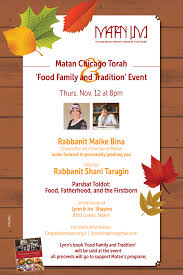 thanksgiving addition the cherry press fall holidays and very special events the