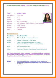 biography of famous persons pdf 6 biodata format for job pdf emt resume