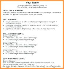 resume for word 2010 here are help create resume help me make a resume make resume now