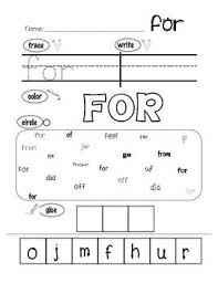 and sight word worksheet free worksheets library download and