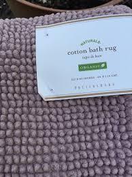 27 X 45 Bath Rug Organic Bath Rug Organic Animal Print Bath Mat Innovative