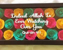 wedding gift quran islamic frame etsy
