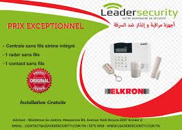 bureau d emploi tunisie pointage tunis annonce com بيع و اشري شراء سيارة كرهبة تاليفون خدمة site