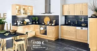 meuble de cuisine lapeyre porte de cuisine lapeyre changer facade meuble cuisine portes