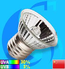 uva and uvb light boshi reptile lighting halogen l uva uvb e27 75w 40