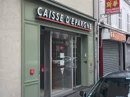 si鑒e caisse d ノpargne ile de caisse d epargne ile de banque 145 rue jean jaurès 92800
