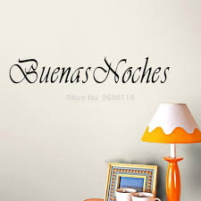 spanish home decor store decal wall picture more detailed picture about spanish goodnight