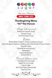 ny thanksgiving menu sugar factory