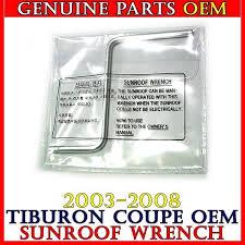 hyundai tiburon oem parts sunroof wrench for 2003 2008 hyundai tiburon coupe oem parts ebay