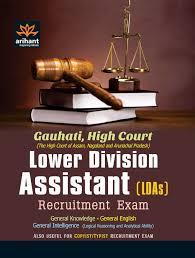 buy gauhati high court lower division assistant ldas