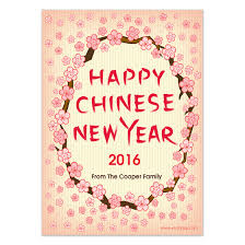 New Year Invitation Card Happy Chinese New Year Invitations U0026 Cards On Pingg Com