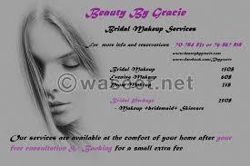 Makeup Artist Jobs Freelance Makeup Artist Beautician Jobs Wanted Other Beirut