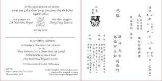 chinese wedding invitation template kalo make art bespoke wedding