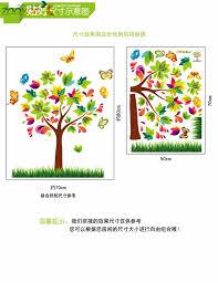 aliexpress com buy birds butterfly tree wall decal kids room