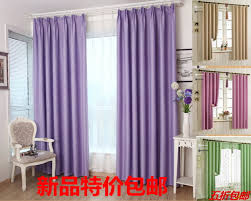 Purple Curtains Living Room Curtains Butterflies Picture More Detailed Picture About 2016