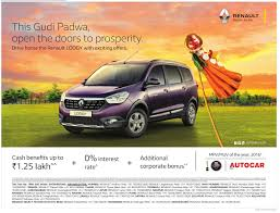 car ads renault lodgy car advertisement advert gallery